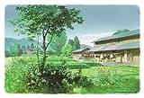 300ピース スタジオジブリ背景美術シリーズ 旅先の風景-山形 300-251