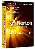 Norton Internet Security 2012 オフィスパック 5PC