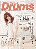 Rhythm & Drums magazine (リズム アンド ドラムマガジン) 2016年 5月号 [雑誌]