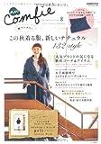nuComfie Vol.8 (2010 Autumn Co―ここちよくて私らしい、ナチュラルな服