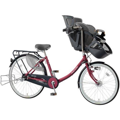 マルイシ(Maruishi) ふらっか~ず スティーナ FRSTP263H ダークルージュ RD05E 子供乗せ自転車