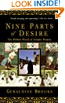Nine Parts of Desire: The Hidden Worl...