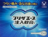 【指定第2類医薬品】プリザエース注入軟膏T 10個