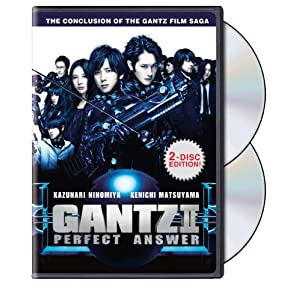 Gantz II: Perfect Answer [Import USA Zone 1]
