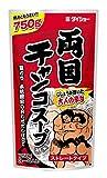 両国チャンコスープ 750g×10袋 ダイショー ちゃんこ鍋の素 市販