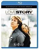 ある愛の詩[Blu-ray/ブルーレイ]