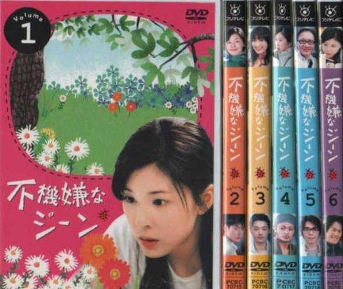 不機嫌なジーン [レンタル落ち](全6巻) [マーケットプレイス DVDセット商品]