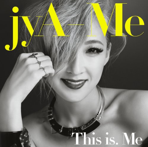 This is. Me(初回限定盤)(DVD付)