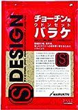 マルキュー(MARUKYU) S-DESIGN/Sレッド