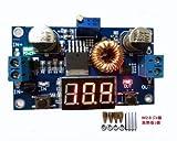 降圧 型 可変 DC-DC コンバーター基板 デジタル電圧計付 5A 75W 赤/レッド
