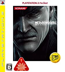 メタルギアソリッド4 ガンズ・オブ・ザ・パトリオット(PlayStation3 the Best)
