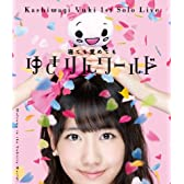 1st~~ [Blu-ray]