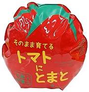 プロトリーフ 袋のまま育てられる トマトにとまと培養土 約16L
