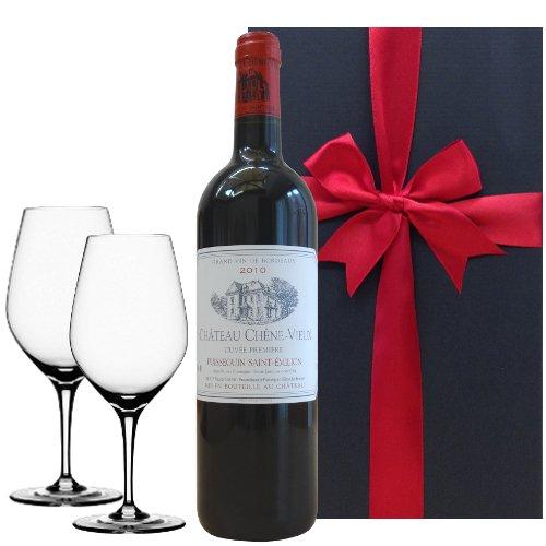 【ワインとグラスギフト】 ボルドー、サン・テミリヨンの赤ワイン「シャトー・シェーン・ヴュ」2010年とペアクリスタルワイングラス