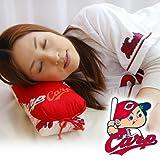 広島東洋カープ カープ グッズ ごろ寝枕 20×40cm