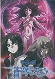 ミュージカル蒼穹のファフナー2012版 DVD[DVD]