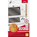 CYBER ・ 液晶保護フィルム [ハードコートタイプ] (New 3DS用) 【 30日間交換保証 】
