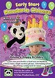 Early Start Mandarin Chinese with Bao Bei the Panda: Happy Birthday