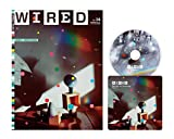 【Amazon.co.jp限定】WIRED VOL.14 (GQ JAPAN.2015年1月号増刊・特装版) (ダウンロード・コード付き<15曲>)(『WIRED』ロゴ入り特製CD-R付き) [BRC447LTD]