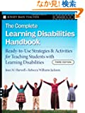 The Complete Learning Disabilities Handbook: Ready-to-Use Strategies and Activities for Teaching Students with Learning Di...