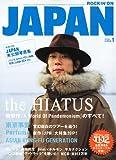 ROCKIN'ON JAPAN (ロッキング・オン・ジャパン) 2012年 01月号 [雑誌]