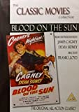 Blood on the Sun [DVD] [1945]