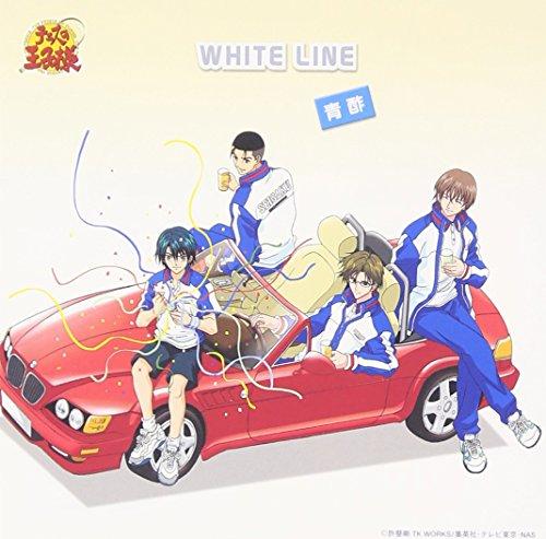 テニスの王子様 - WHITE LINE