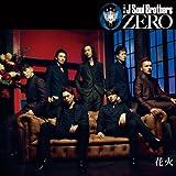 花火 / rhythm zone