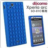 [docomo Xperia arc(SO-01C)専用] ブロックシリコンケース(ブルー)【ジャケット/カバー】【スマートフォン/エクスペリア アーク/Android/アンドロイド/SO01C】