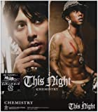 This Night-CHEMISTRY