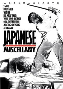 Japanese Miscellany (8 DVD)