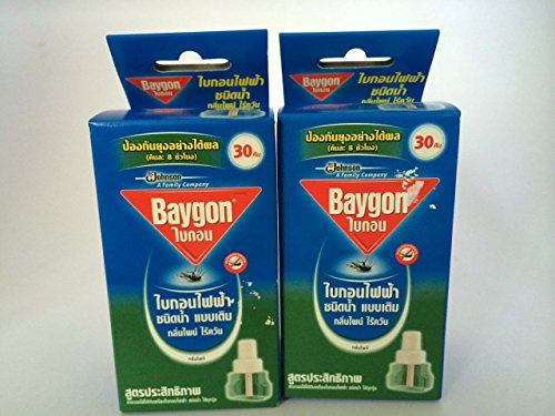 2 X Refillable Protector Raid Mosquito Baygon Electric Liquid Type (Pine Scent)
