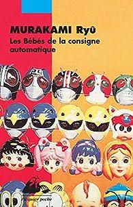 Les Bébés de la consigne automatique par Murakami