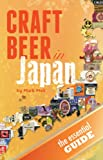 Craft Beer in Japan: the essential guide