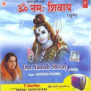 Easy way to take and get it music free Shiv Amritvani mp3 download