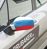 Spiegelflagge Außenspiegelflagge