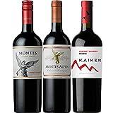 【Amazonワインエキスパート厳選】モンテス社カベルネソーヴィニヨン 飲み比べ750ml×3本セット ランキングお取り寄せ