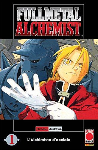 Fullmetal Alchemist Settima Ristampa 1