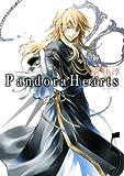 PandoraHearts5巻 (デジタル版Gファンタジーコミックス)