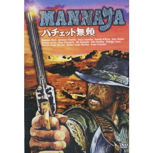 究極の マカロニウエスタン セット DVD6枚組 MWX-001-006S