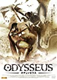オデュッセウス [DVD]