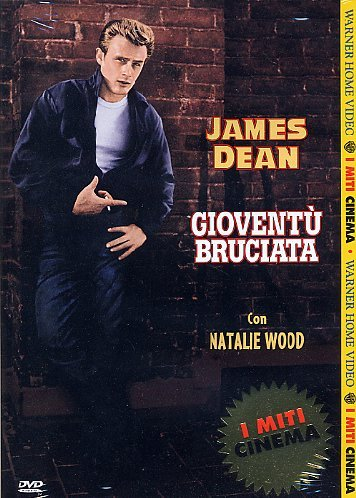Gioventu' bruciata (miti) [IT Import]