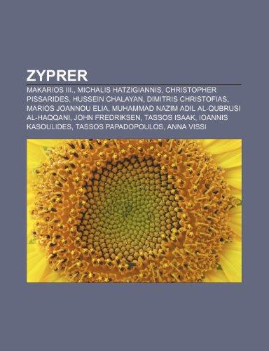 zyprer-makarios-iii-michalis-hatzigiannis-christopher-pissarides-hussein-chalayan-dimitris-christofi