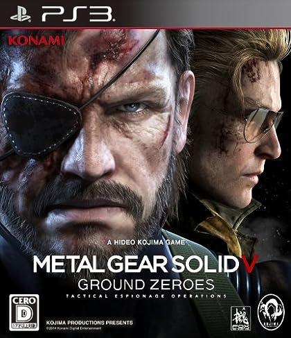 メタルギア ソリッド V グラウンド・ゼロズ 通常版 (2014年春発売予定)