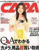 CAPA (キャパ) 2011年 07月号 [雑誌]