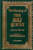 img - for The Holy Quran (English-Yusuf-Ali) book / textbook / text book