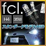 fcl. ジムニー[JB23W]H10.10~ ハロゲン2灯用35W H4 Hi/Lo HIDキット 【6000K】リレー付きタイプ