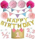 バースデークラウン 【100日祝い ハーフバースデー 1歳 2歳 3歳 年齢シール付】 誕生日 撮影 (ピンク4点セット(HAPPY BIRTHDAYガーランド、フラッグガーランド、ペーパーポンポン、クラウン))