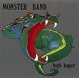 Monster Band by HUGH HOPPER (2013-03-26)