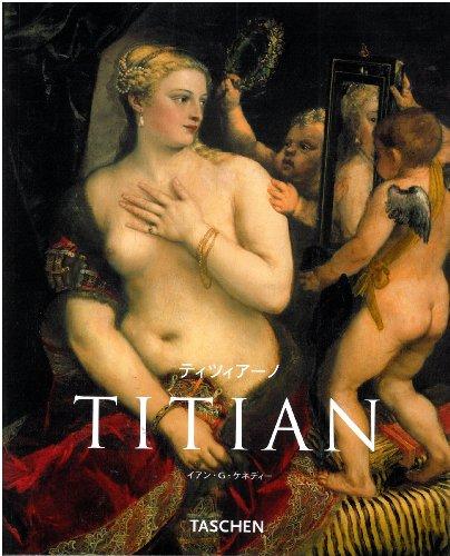 ティツィア-ノ Titian NBS-J (ニューベーシック・アート・シリーズ)